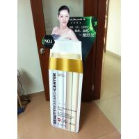 Buy cheap Fashionable UV coating paper Point of purchase Cosmetic Display Stands rack from wholesalers