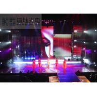 Buy cheap P12.5 High Definition Led Curtain Display Synchronized Transfer 5000hours from wholesalers