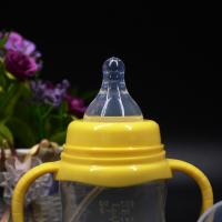 Buy cheap 2018 BPA free Mother and baby products neonatal wide mouth multi-purpose baby bottle. product
