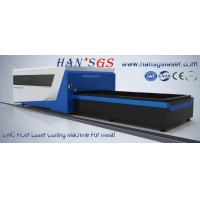 Buy cheap GS-LFD3015  Laser Metal Cutting Machine For Kitchen Appliance , Auto Parts from wholesalers