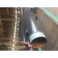Buy cheap DN 500 ASTM A106 Coated Steel Pipe CSA Z245.21 3L PE Coating Bevelled End from wholesalers