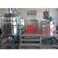 Buy cheap Cream Vacuum Emulsifying Mixer of Inside Circulation for food pharmaceutical industries from wholesalers