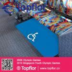 Buy cheap anti-slip, beautiful printing PVC bus floor covering from wholesalers