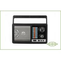 Buy cheap AM FM Stereo Radio With Volume Control from wholesalers