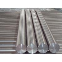 Buy cheap inconel 625 bar, inconel 625 wire, inconel 625 tube from wholesalers