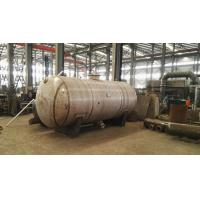 Buy cheap Liquid / Air Storage Pressure Vessel Tank with Stainless Steel Carbon Steel from wholesalers