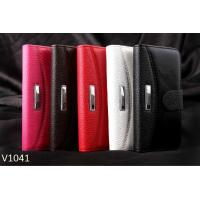Buy cheap Flip Leather Case for iPhone 5S/5G Wholesale from wholesalers