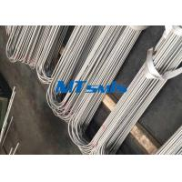 Buy cheap S30403 / S31603 1 / 4 Inch Heat Exchanger Tube , Stainless Steel U Bend Welded Tube from wholesalers