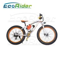 Buy cheap Electrostatic Painting Process folding Electric Bicycle Aluminium Alloy 36V 250W from wholesalers