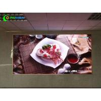 Buy cheap Magnet P4 P5 Front Service LED Display Spring Locked High Contrast Rate Easy Installation from wholesalers
