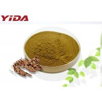 Buy cheap Natural Weight Losing Raw Materials Food / Medicine Grade Flax Seed Powder from wholesalers