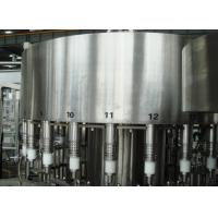 Buy cheap Industrial  Mineral or sparkling Water Filling Machines / PET bottle filling line system from wholesalers