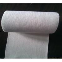 Buy cheap Cut Edge Sports  Elastic Adhesive Bandage Stretch Tape from wholesalers