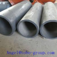 Buy cheap Steel Pipe& Tubes Alloy Steel Pipe ASTM A213 T9 SCH5s-160 1/80inch from wholesalers
