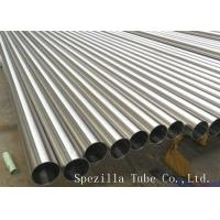 Buy cheap Gas Industry Stainless Steel Sanitary Pipe Ss Sanitary Pipe Fittings 1/2'' to 8'' from wholesalers