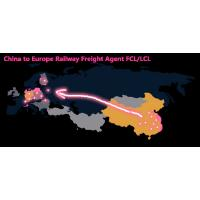 Buy cheap Shenzhen(China) to  Warsaw FCL/LCL Shipment Rail Freight Logistics Booking Agent from wholesalers