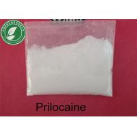 Buy cheap CAS 721-50-6 Topical Local Anesthetic Powder Prilocaine For Analgesic from wholesalers