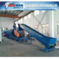 Buy cheap PP PE HDPE LDPE plastic film bags woven bag plastic recycling machine washing machinery washing line (1000kg/h) from wholesalers