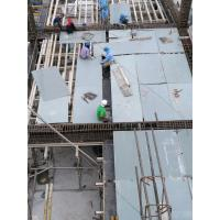 Buy cheap New plastic replace plywood panels concrete used fireproof formwork for sale from wholesalers