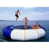 Buy cheap kiddie big inflatable water trampoline for outdoor from wholesalers