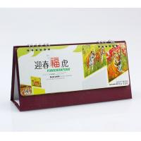 China Good selling calendar, wholesale calendar OEM make, Personalized calendar printing on sale