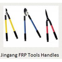 Buy cheap fiber glass tube/pipe for garden shears handle from wholesalers
