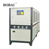 Buy cheap Industrial Water Cooled Chiller evaporator type, Hermetic Scroll Compressor from wholesalers