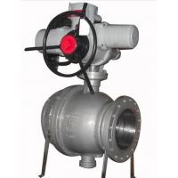 Buy cheap Casting Trunnion Ball Valve / SS Ball Valve API ISO CE Certification from wholesalers
