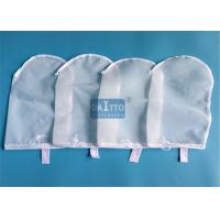 Buy cheap Food Grade 200 Micron Filter Bag Nylon Materials Small Drawstring Bag from wholesalers