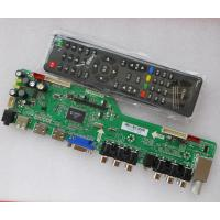 Buy cheap ROWA T.VST59S.21 LCD/LED TV Controller Board Support Resolution 1920x1080 from wholesalers