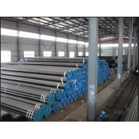 Buy cheap EN10297,E235 carbon seamless steel pipe from wholesalers