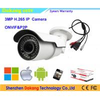 Buy cheap Indoor HD PoE IP Camera Motorized Auto Focus Wide Dynamic Range from wholesalers