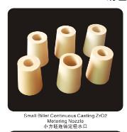 Buy cheap Zirconia Metering Nozzle For Steel Billets Continuous Casting Strong Chemical Stability from wholesalers
