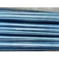 Buy cheap High Temperature No Deform Galvanized Threaded Rod Excellent Cutting Performance from wholesalers
