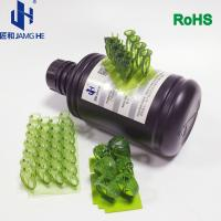 Buy cheap photopolymer resin / castable resin UV photosensitive / 3D Rapid Prototyping Casting Resin for SLA DLP printer from wholesalers