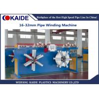 Buy cheap PERT/PEX/HDPE Pipe Coiling Machine PE Pipe Coiler 16-32mm Servo Traversing Unit with PLC control from wholesalers