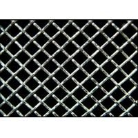 Buy cheap Construction Aluminum Woven Decorative Wire Mesh Double Crimped  0.1 - 3 Mm Aperture from wholesalers