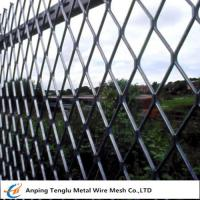 Buy cheap Expanded Metal Fencing Panels|0.5mm Steel Wire Fencing for Sports Fields China Factory from wholesalers