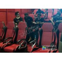 Buy cheap 5D Cinema Theatre With Motion Seat and Environment Exciting 12 Kinds Of Special Effect product