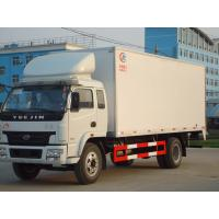 Buy cheap IVECO YUEJIN 4*2 LHD cold room truck for sale, factory direct sale best price Yuejin refrigerator van truck from wholesalers