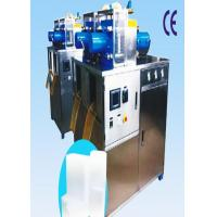 Buy cheap Low Working Noise Dry Ice Cleaning Machine Dual Head For Lathe Cleaning Machine from wholesalers