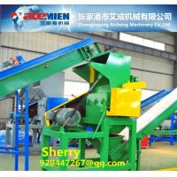 Buy cheap Plastic Crusher / Pet Bottle Crushing Machine / Industrial Plastic Crusher for PE PP PVC PET from wholesalers