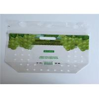 Buy cheap Punctures Proof Fruit Plastic Bag FDA Standard , Customized Plastic Bags For Fruits And Vegetables from wholesalers