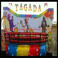Buy cheap Sale children play attractive fairground rides disco tagada from wholesalers