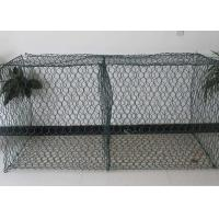 Buy cheap Erosion Control Gabion Wall Fence Rock Gabion Baskets For Scour Protection from wholesalers
