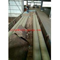 Buy cheap ASTM A335 Gr. P5, P9, P11 alloy steel pipe Outer Diameter:6 - 2500 mm from wholesalers