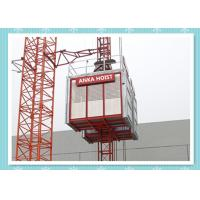 High Performance Rack And Pinion Hoist With VFD And 1500kg Capacity PM Hoist