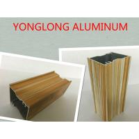 Buy cheap Cream - Colored Wood Finish Aluminium Profile For Kitchen Cabinets Rectangular Shape from wholesalers
