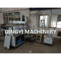 Buy cheap Stainless Steel 316L Vacuum Emulsifying Mixer 200L HMI Control For Suppository from wholesalers