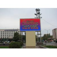 Buy cheap 1024mm x 1024mm LED Advertising Screens P8 SMD 3535 140° View Angle from wholesalers
